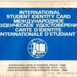 Legitymacja Międzynarodowego Związku Studentów, PRL, 1984