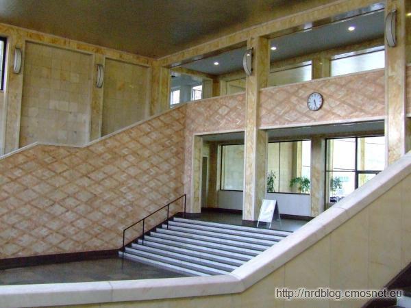 I.G.Farben-Haus hall
