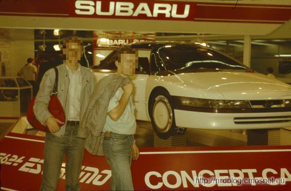 Subaru F-624 Estremo na targach IAA 1987
