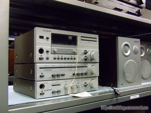 Wieża RFT S3000 HiFi, NRD, ok.. 1985