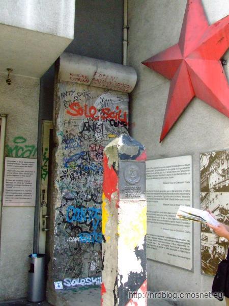 Fragment muru koło dawnego Checkpoint Charlie