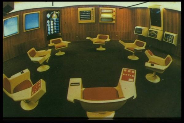 Pokój sterowania systemu Cybersyn