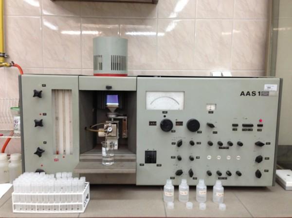 Spektrometr absorpcji atomowej AAS 1
