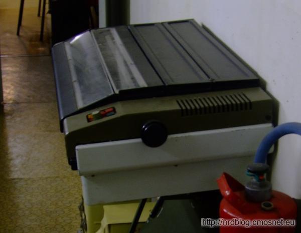 Drukarka igłowa Robotron SD1157, NRD, ok. 1986