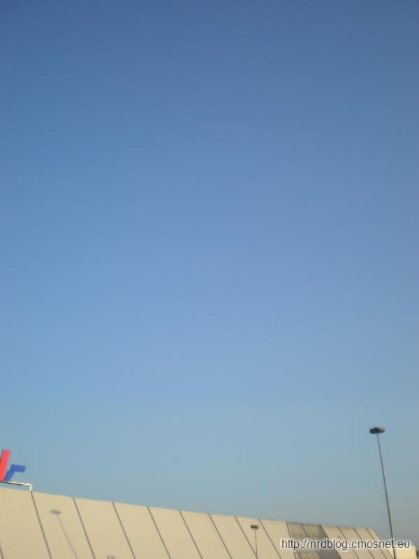 Czyste niebo nad Frankfurtem